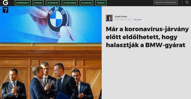 G7 - BMW