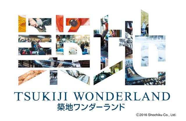 japán filmfesztivál